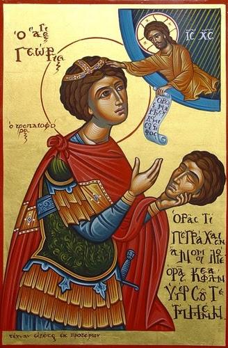 Εικόνα το Μαρτύριο του Αγίου Γεωργίου