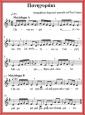 """Χρόνια και χρόνια, η Αράχωβα τιμά τον Αφέντη Άί Γιώργη με τον ίδιο απαράλλαχτο τρόπο και τραγουδάει το """"Πανηγυράκι"""" στη γιορτή του. ΠΑΝΗΓΥΡΑΚΙ Πανηγυράκι γίνεται ψηλά στο Άγι Γιώργη. Μαριγώ […]"""