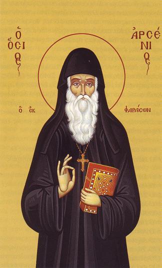Η πρώτη εικόνα του Αγίου Αρσενίου. Αγιογραφήθηκε στο Ησυχαστήριο 'Ευαγγελιστής Ιωάννης ο Θεολόγος' με την καθοδήγηση του μακαριστού Γέροντος Παϊσίου