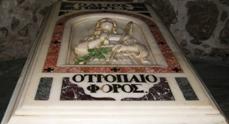 Ο τάφος του Αγίου Γεωργίου